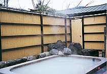 富士箱根ゲストハウス 露天風呂
