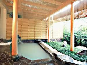 強羅温泉 ホテルマロウド箱根 温泉