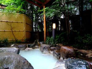 仙石原温泉 温泉旅館みたけ 露天風呂